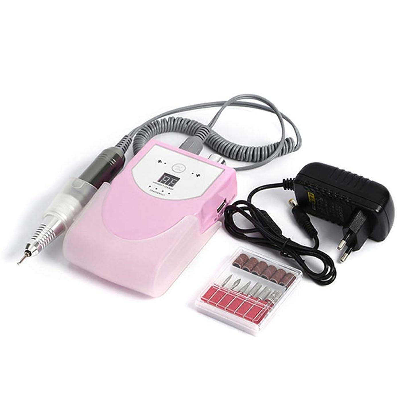 自動障害者年金受給者30000 rpmポータブル電気ネイルドリルマシンマニキュア充電式コードレスマニキュアペディキュアセット用ネイル機器、ピンク