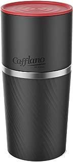 カフラーノ Cafflano コーヒーメーカー ハンドドリップ コーヒーミル 粗細調節可 ペーパーレスフィルター マグカップ付 ブラック 9×9×19.5cm オールインワン CK-BK