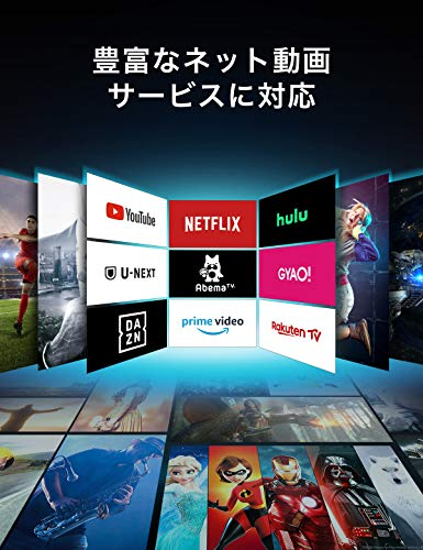 『TCL 55V型 4K液晶テレビ 55P815 Amazon Prime Video対応 スマートテレビ(Android TV) 4Kチューナー内蔵 Dolby Atmos 2020年モデル ブラック』の4枚目の画像