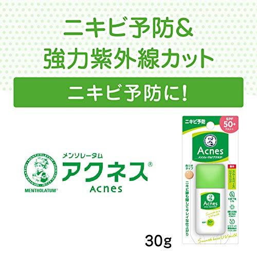 【医薬部外品】メンソレータムアクネスニキビ予防薬用UVティントミルクSPF50+PA++肌色タイプ30g