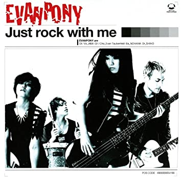 Just Rock With Me - Single