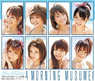 Alo-Hello!: 4 Morning Musume