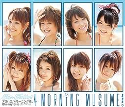 Alo-Hello!: 4 Morning Musume