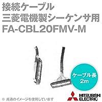 三菱電機 FA-CBL20FMV-M 接続ケーブル 三菱電機(株)製シーケンサ用 (2m) NN
