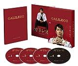 ガリレオII【Blu-ray-BOX】[Blu-ray/ブルーレイ]