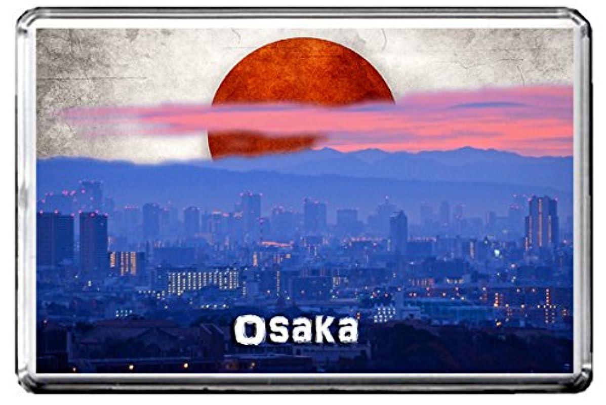 GIFTSCITY C021 OSAKA FRIDGE MAGNET JAPAN TRAVEL REFRIGERATOR MAGNET