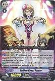 Cardfight!! Vanguard TCG - Golden Beast Tamer (EB01/004EN) - Comic Style Vol 1 by Cardfight!! Vanguard TCG