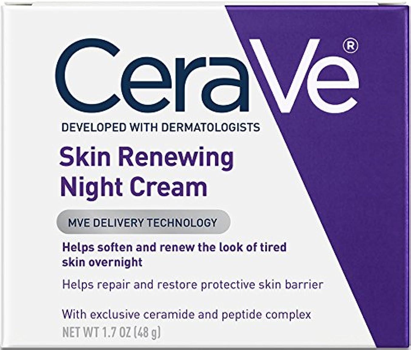 紀元前大邸宅呼び起こすCeraVe Skin Renewing Night Cream, 50ml by CeraVe