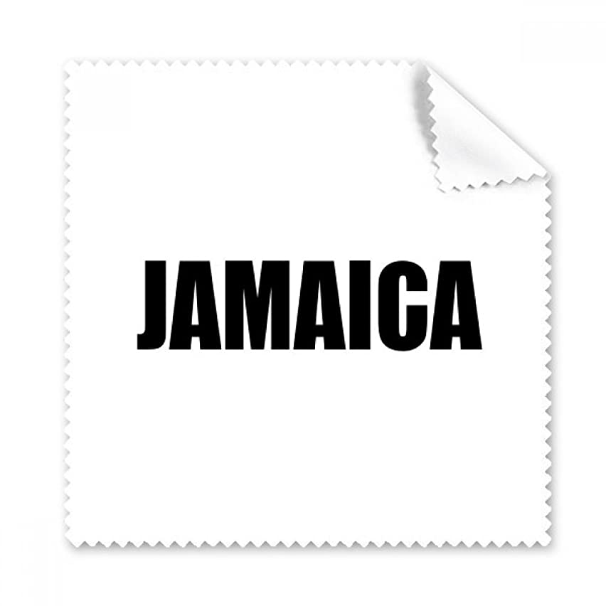 Jamaica Country Name Black Glasses Cloth Cleaning Cloth Phone Screen Cleaner 5pcs Gift