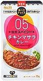 エスビー食品 S&B 食べ方チョイス チキンマサラカレー 中辛 1セット(3個)