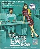 My Shy Boss (English Sub, All Region DVD, 5-DVD Set by PMP Entertaintment)
