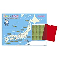 共栄プラスチック MAPとまなぶ下敷き 日本地図 B5 NO.8300-21 【まとめ買い10枚セット】