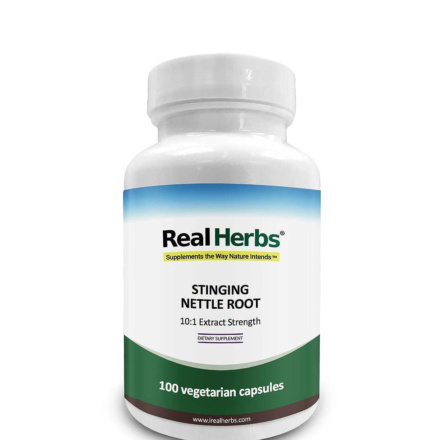 圧縮持つ学士Real Herbs のネトルルートエキストラクト (Stinging Nettle Root) - 750mg - 100ベジタリアンカプセル - アメリカ製 - 海外直送品
