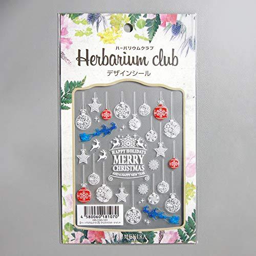 ハーバリウムクラブ ハーバリウムシール クリスマスオーナメント (両面印刷) HR-CHO-101