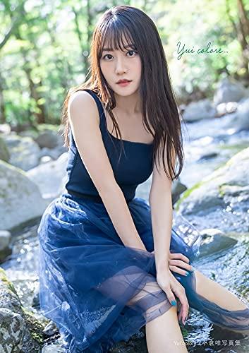 【Amazon.co.jp 限定】小倉唯写真集『Yui colore...』