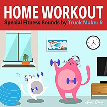 おうちでエクササイズ ~Spesial Fitness Sounds by Track Maker R~