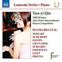 Laureate Series Piano: Yun-Yi Qin Recital