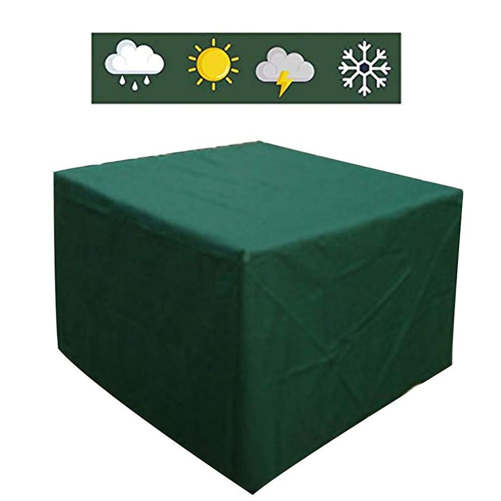 ソース終了しましたほこりっぽいFQJYNLY ガーデン家具カバー防水長方形防風UVガーデンテーブルカバーヘビー600Dオックスフォード布ガーデン保護、27サイズ (Color : Green, Size : 125x125x75cm)
