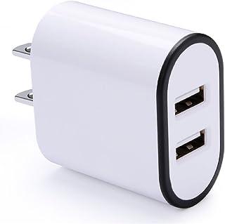 AC式充電器 USB コンセント 電源アダプター PSE認証 2USBポート コンパクト スマホ充電器 iPhone充電アダプタ アンドロイド充電器 iPhone Samsung Galaxy Xperiaなと対応