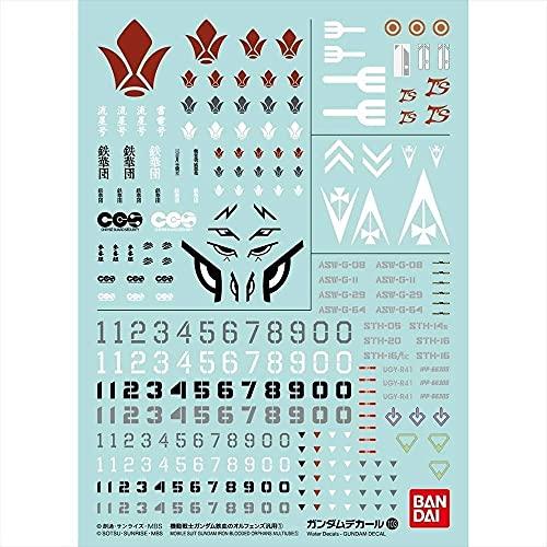 ガンダムデカール No.103 機動戦士ガンダム鉄血のオルフェンズ汎用(1)