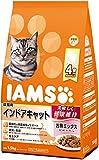 アイムス 成猫用 インドアキャット お魚ミックス かつお・サーモン味 1.5kg