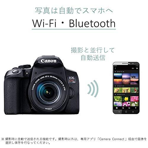 Canonデジタル一眼レフカメラEOSKissX10iダブルズームキットEOSKISSX10I-WKIT