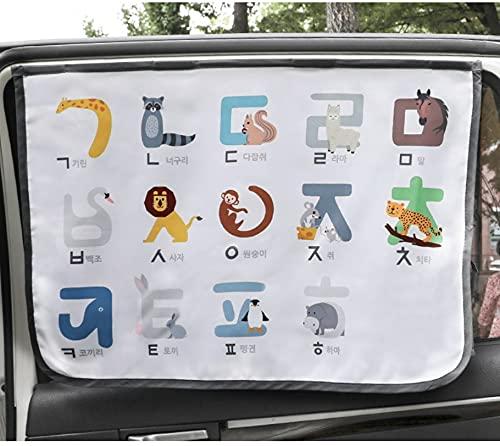 Cortina magnética para parasol de coche para ventana lateral bloqueador de sol (Be-Animal Corean)