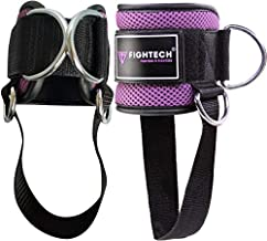 FIGHTECH Ankle Straps for Cable Machines   PRO Series Fitness Ankle Cuffs for Women & Men   Padded Ankle Straps Gym Cable Attachment for Glute and Leg Workouts (Lavender, Pair)