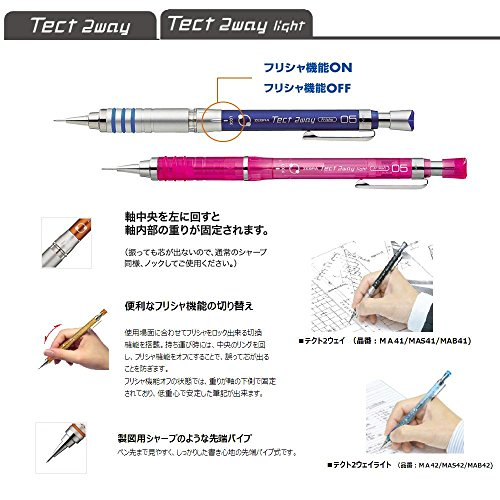 Zebra Mechanical Pencil, Tect 2way, 0.5mm, Silver (MA41-S) Photo #3