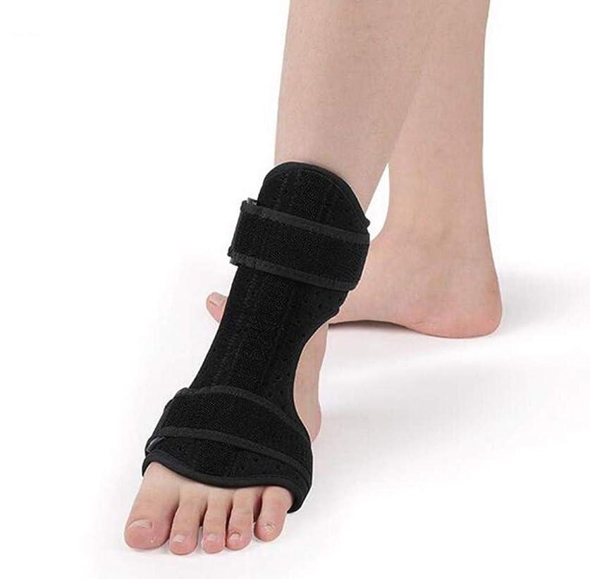 人間誤って技術ドロップフットスプリントのサポート-装具足首フットブレーススタビライザー-軽量の足首フットブレース