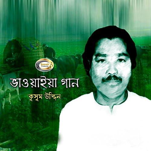 Kusum Uddin