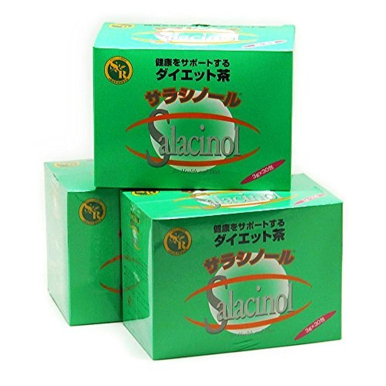 クール端切手サラシノール茶3g×30包(ティーバック)3箱