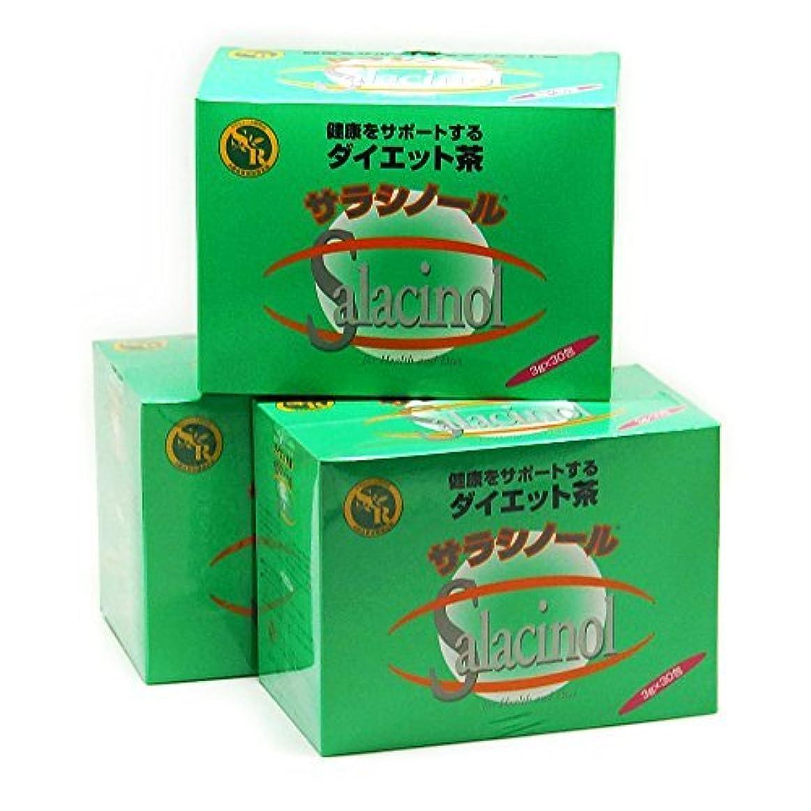 遊び場共同選択ガスサラシノール茶3g×30包(ティーバック)3箱