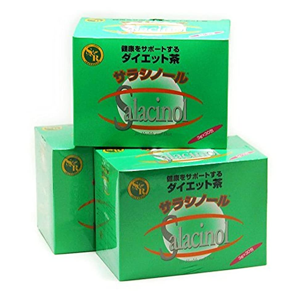 怖い抗生物質接続サラシノール茶3g×30包(ティーバック)3箱