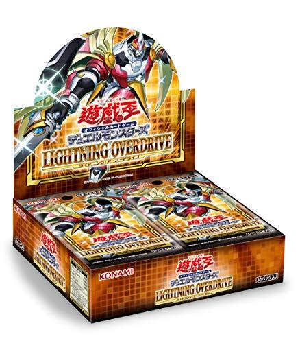 遊戯王OCG デュエルモンスターズ LIGHTNING OVERDRIVE BOX(初回生産限定版)(+1ボーナスパック 同梱)