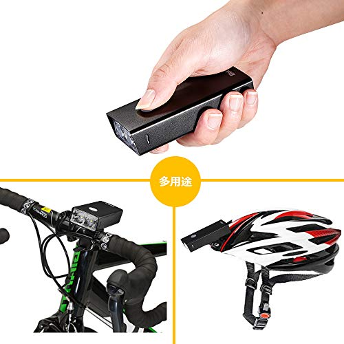 Elekin『自転車ライト』