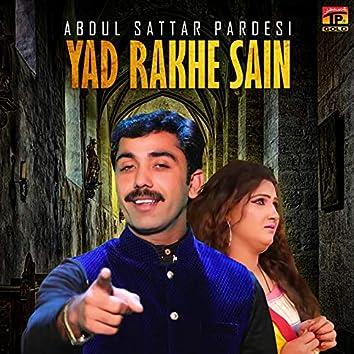 Yad Rakhe Sain - Single