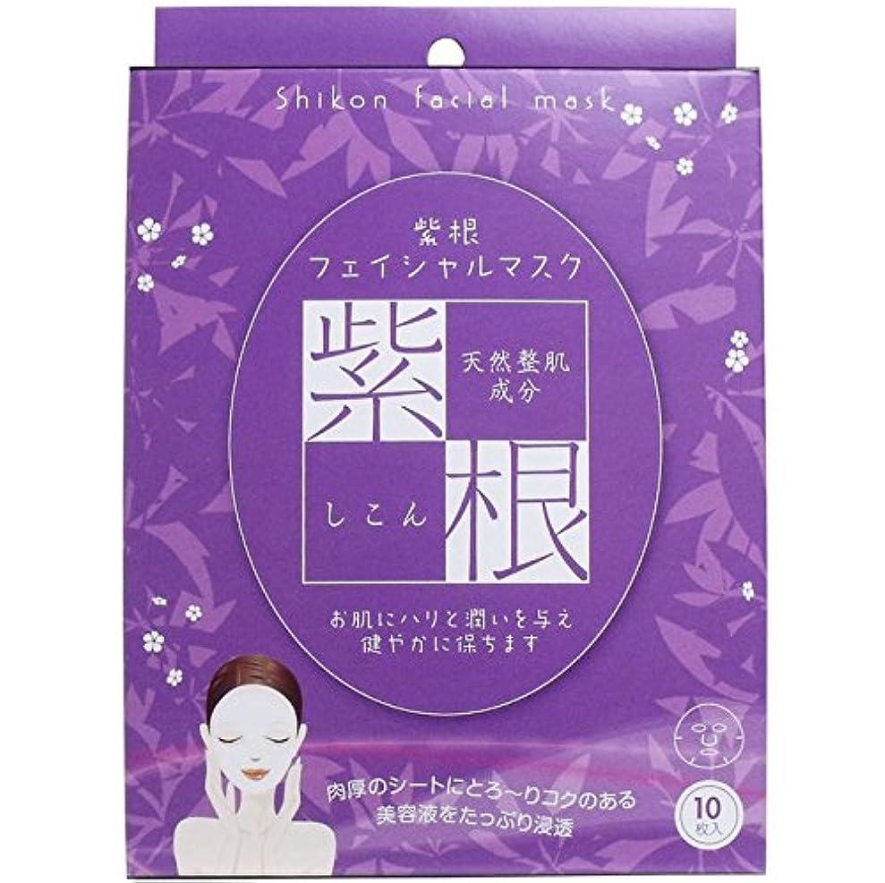 ドリル限定部紫根フェイシャルマスク 10枚×(4セット)