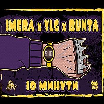 10 Minuti (feat. Vlg)