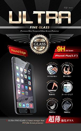 【1年保証・指紋認証のiphone6 Plus(5.5インチ)には、ラウンドエッジ加工の0.15mmが必須】Ultra Fine Glass 強化ガラス液晶保護フィルム(高鮮明・スクラッチ防止・気泡ゼロ・指紋防止機能) (iphone6 Plus(5.5インチ))