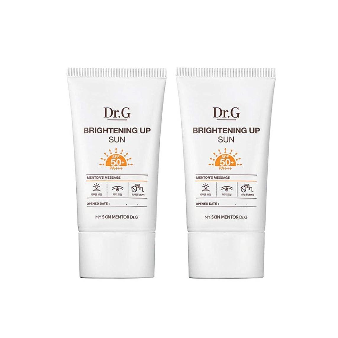 電球マンモス赤ちゃんドクターGブライトニングアップサンSPF50+ PA+++50ml x2本セットサンクリーム、Dr.G Brightening Up Sun SPF50+ PA+++ 50ml x 2ea Set Sun Cream [並行輸入品]