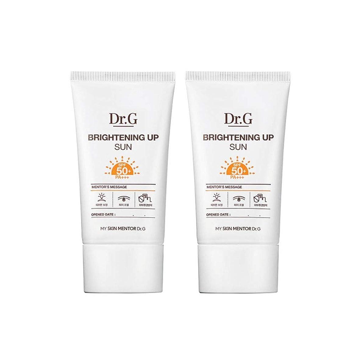 日食ラダモジュールドクターGブライトニングアップサンSPF50+ PA+++50ml x2本セットサンクリーム、Dr.G Brightening Up Sun SPF50+ PA+++ 50ml x 2ea Set Sun Cream [並行輸入品]