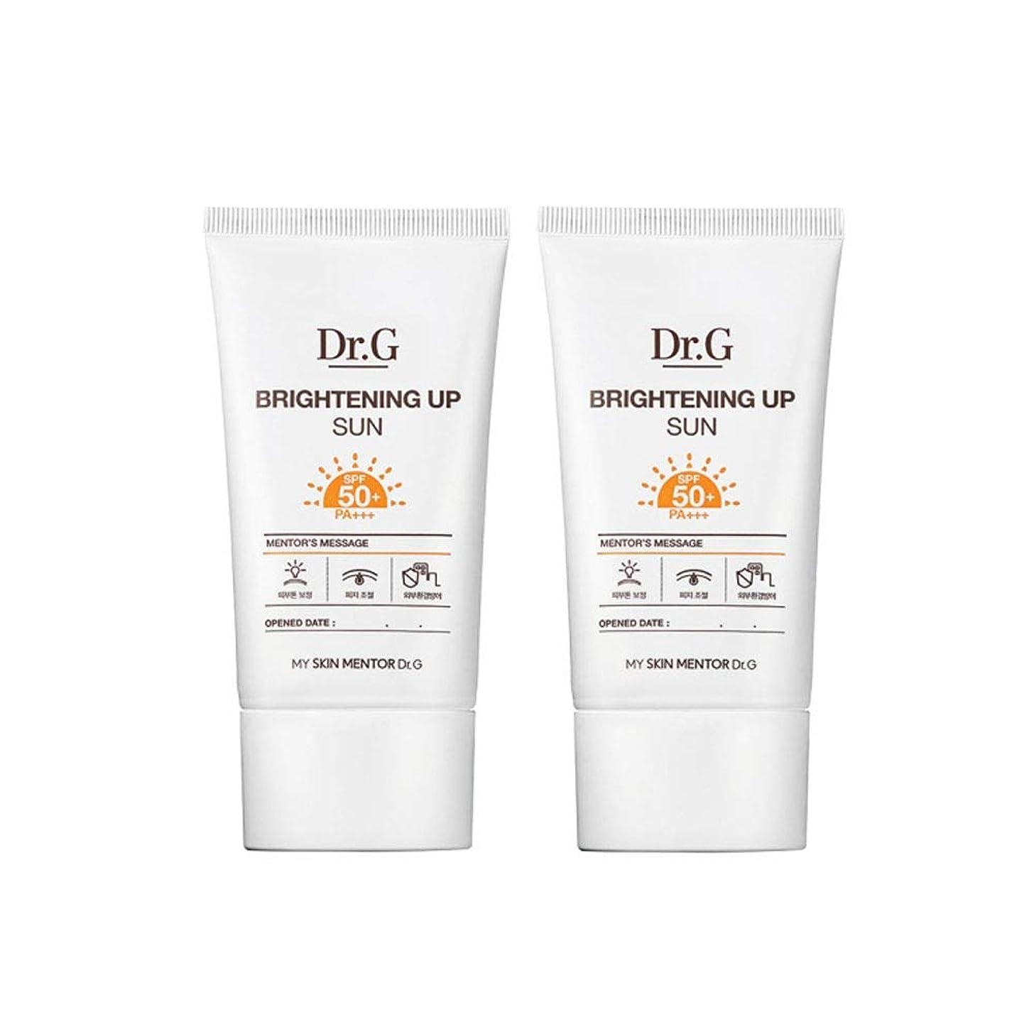 ティーンエイジャー強調媒染剤ドクターGブライトニングアップサンSPF50+ PA+++50ml x2本セットサンクリーム、Dr.G Brightening Up Sun SPF50+ PA+++ 50ml x 2ea Set Sun Cream [並行輸入品]