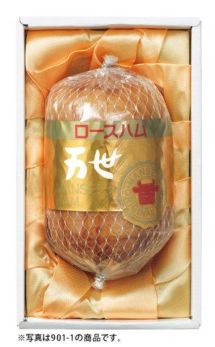 国産豚のロースハム 手作りロースハム1本詰