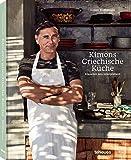 Kimons Griechische Küche: Klassiker neu interpretiert