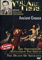 You Are There Series: Ancient Greece 1 [DVD]