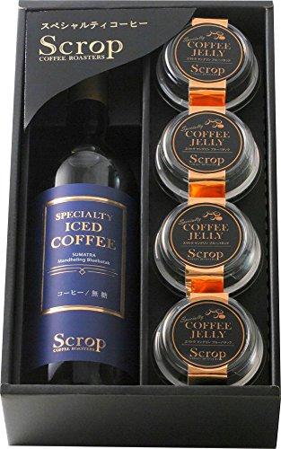 Scrop お中元ギフト ボトルアイスコーヒー コーヒーゼリー × 4個 エチオピア スマトラ [オリジナル包装 熨斗(のし)名入れ可] SG-C2
