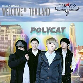 Welcome To Thailand (Carabao The Series)