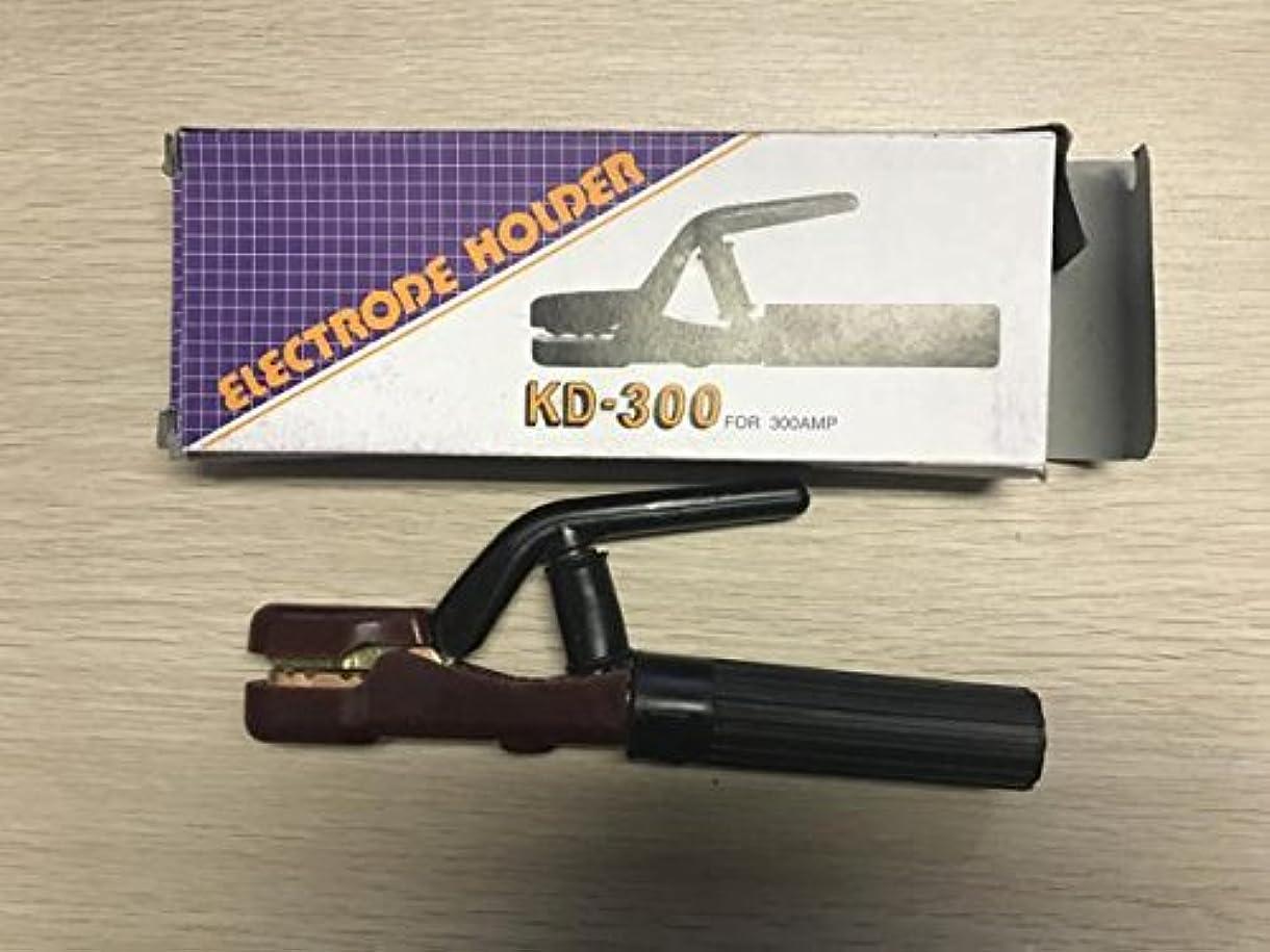 規則性大学院天文学溶接棒ホルダー 300A用 1本