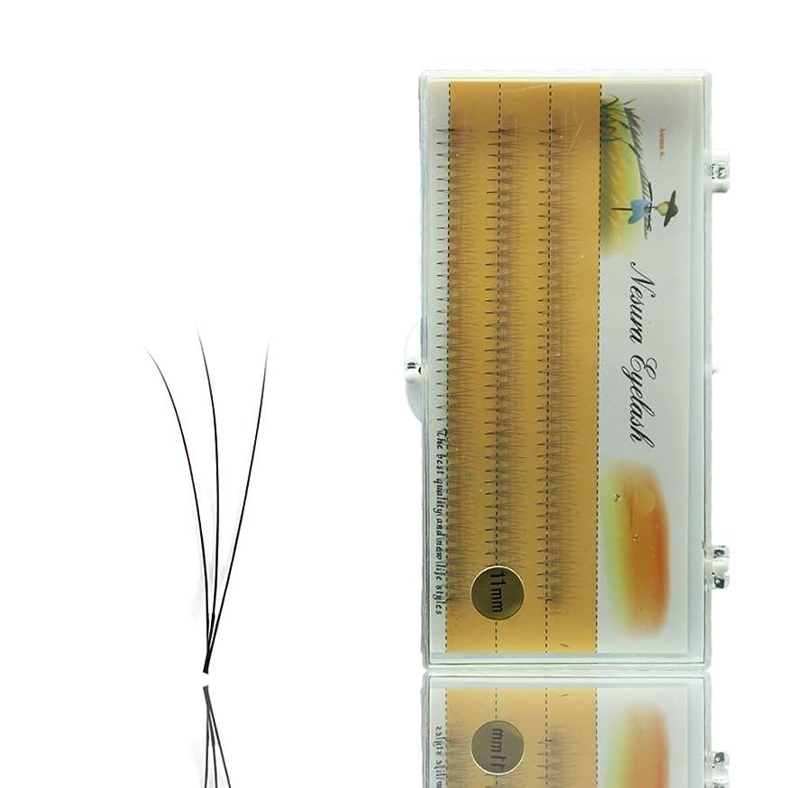 必須濃度体CLLUZU つけまつげ厚さ0.07mm長さ8-14mm化粧美容健康手作りつけまつげ360株